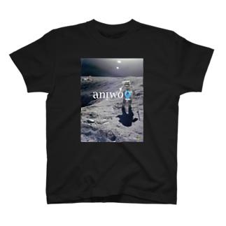 Aniwo 5 2 Space T-shirts