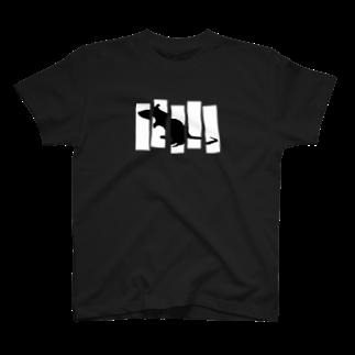 よしだなすびのSepatate Rat (白黒反転) T-shirts