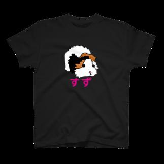 PetTeeのすずちゃん T-shirts