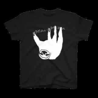 LinggamJPのプランプラン(ゆっくり)さかさまバージョン T-shirts
