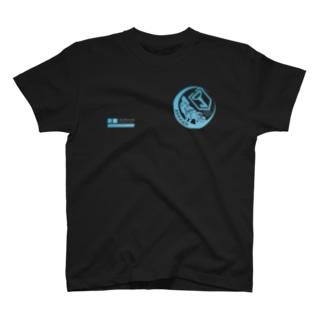 多摩新選組~隊士TシャツD T-shirts