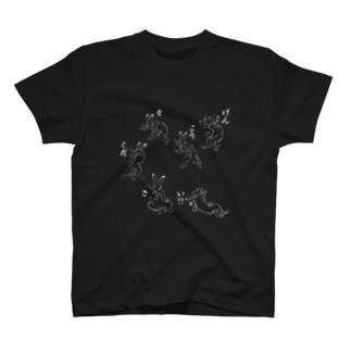 げんこうをください!! T-shirts