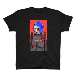喪失 T-shirts