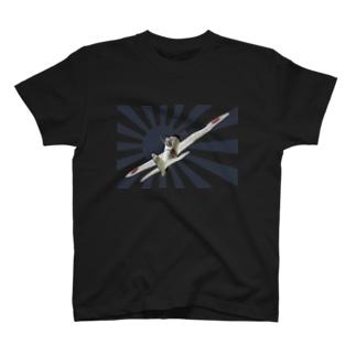 三菱 A6M 零式艦上戦闘機 T-shirts
