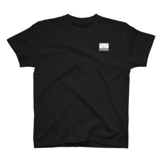 イロオトコ T 濃色 T-shirts