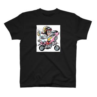 アラレちゃん~本気の爆走~ T-shirts