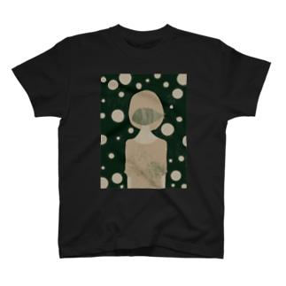 遮りちゃん T-shirts