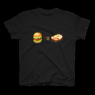 トンガリゴートのハンバーガーVSハムエッグトースト T-shirts