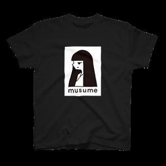 夜更かしダンススクール SUZURI店のmusume T-shirts