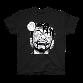 DJ_Mejirushiのt T-shirts