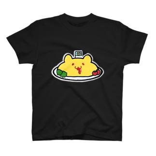 くまさんオムライス3 T-shirts