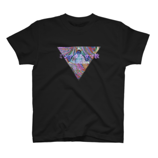 yorugiのミンナカミサマ教 陰キャver T-shirts