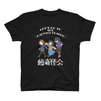 綺奇怪会フェスもどき(暗) T-shirts