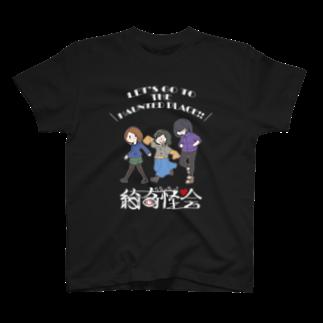 なんとか屋さん@野山はゆるの綺奇怪会フェスもどき(暗) T-shirts
