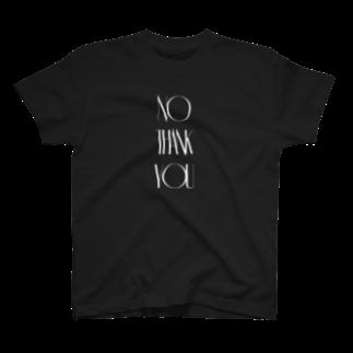 ダブルハピネスのイラナイヨハピネス T-shirts