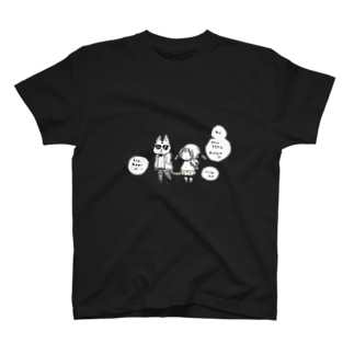 ほんとにすき T-shirts