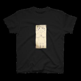 yakaの脳ミちゃん T-shirts