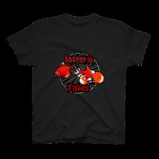 変なグッズ屋さんのBacteria fishes T-shirts