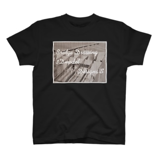 work-業務内容 T-shirts