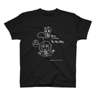 動く福山俊朗 T-shirts