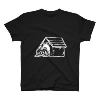 家虎たま(お昼寝) Tシャツ(濃い色) T-shirts