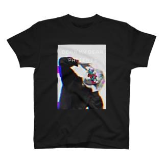 胡蝶の夢 T-shirts