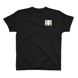 昔はイケイケ今はケツケツ T-shirts