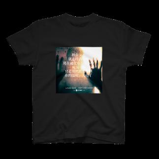 mimi 脑子进水了 🇨🇳のlover      日中翻译ver. T-shirts