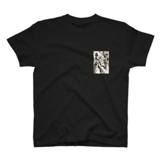 もみくちゃ T-shirts