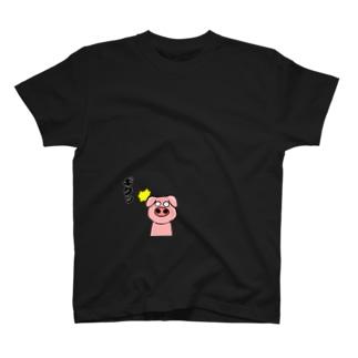 ブタのマイキー T-shirts