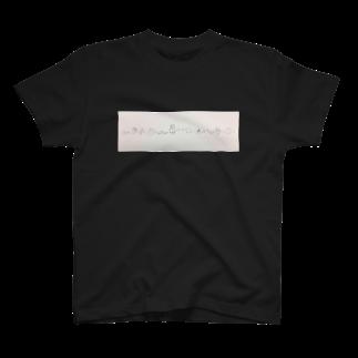 はんぺんのゆるゆる大名行列 T-shirts