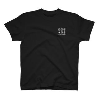 グリーンセイバーロゴのクールな反転 T-shirts