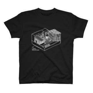 lapin mountain b T-shirts