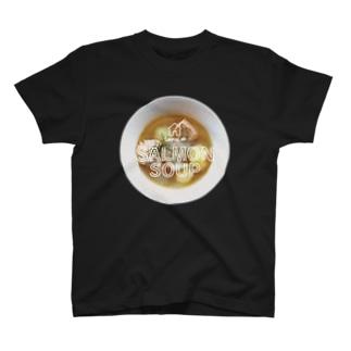 salmon soup b T-shirts