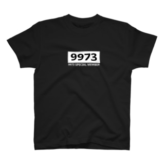 9973 special member T-shirts