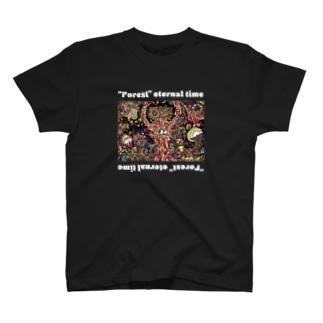 森の中#2 T-shirts