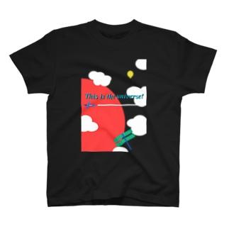 我々も、宇宙人。 T-shirts