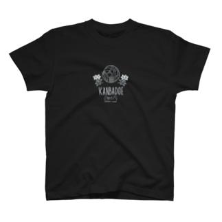 樹木・環境ネットワーク協会(聚)のKANBADGEロゴ反転 T-shirts