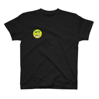 MT☆SMILE T-shirts