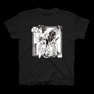 ゴマの鋼鉄芸妓団 T-shirts