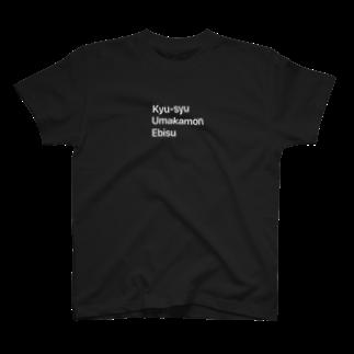 _Rui_A_のバイトT T-shirts