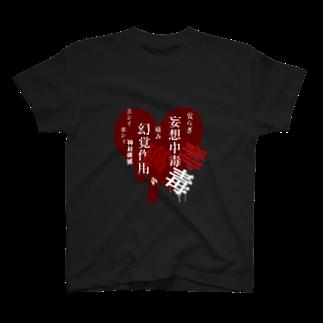 kayate0628の腐女子缶バッジ T-shirts