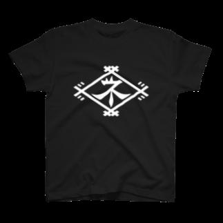 🦊キツネツキ🦊のキツネツキ紋 T-shirts