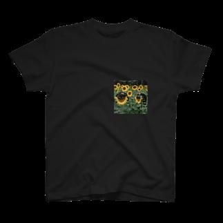 ___Ru____の太陽BOYS T-shirts