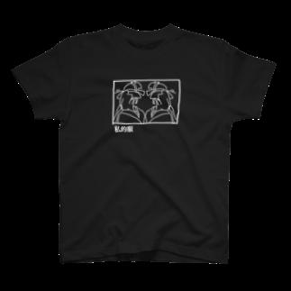Sugishita moanaの日本女子 T-shirts