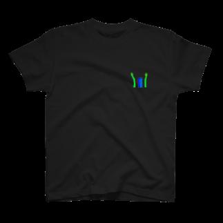 BIG TITS NERDのタスケテ T-shirts