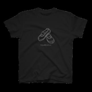 uwabakiのabcd T-shirts