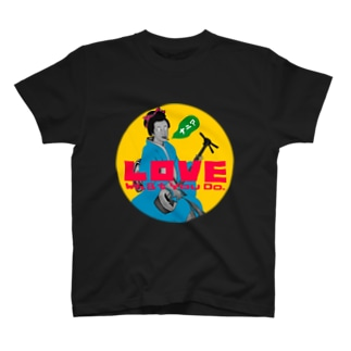 Love What You Do (POP) T-shirts
