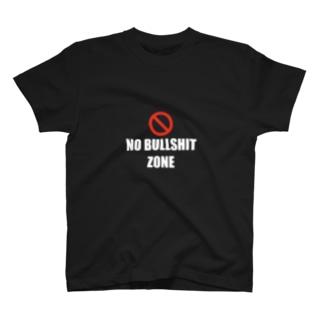 NO BULLSHIT 濃い色 T-shirts