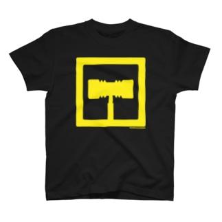 PicoPicoHammer_box T-shirts
